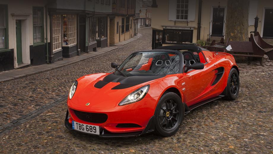Lotus elise,Lotus elise cup 250. Внешне новая модификация почти неотличима от предыдущей, разве что пропали противотуманки в уголках решётки радиатора.