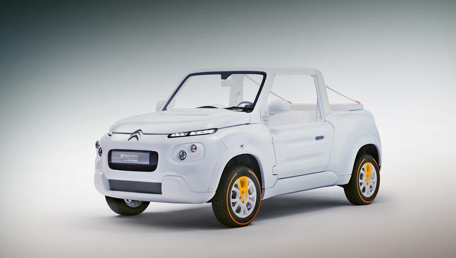 Citroen e-mehari. Не исключено, что французы выпустят особое лимитированное издание кабриолета  E-Mehari совместно с фирмой Courreges, однако пока это не подтверждено официально.