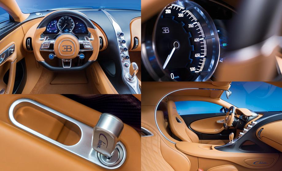 Bugatti chiron обои на рабочий стол 1