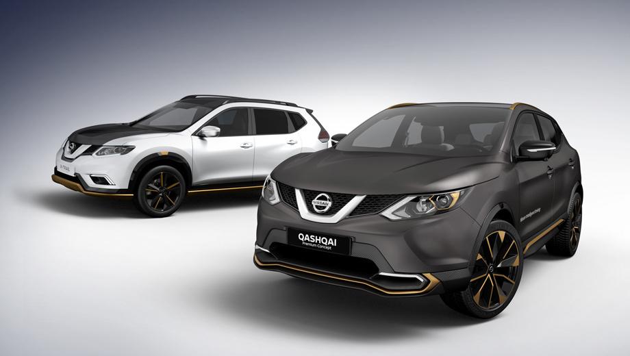Nissan qashqai,Nissan x-trail. Японцы изготовили спецверсии самых продаваемых кроссоверов: Nissan Qashqai Premium Concept (придуман в Европе) и Nissan X-Trail Premium Concept (сделан в Японии). «Премиум-концепты»  объединяют контрастный матовый окрас, «медные» и углеволоконные вставки, перекроенные бамперы, салоны из натуральной кожи, 20-дюймовые колёса.