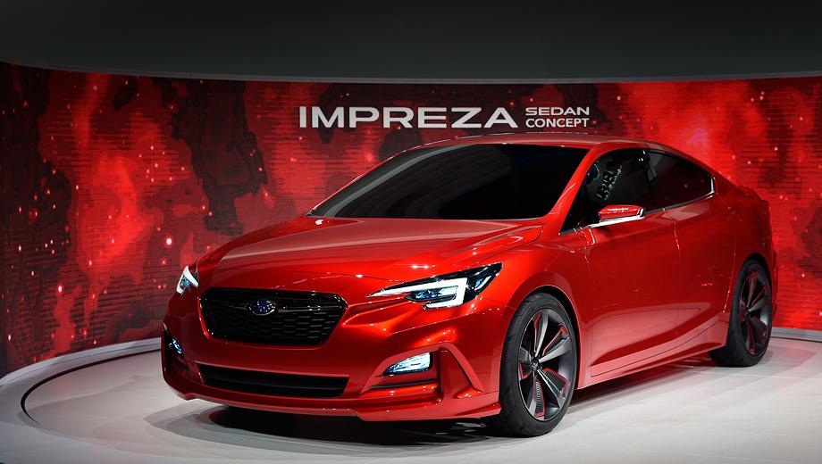 Subaru impreza. Следующая генерация модели Subaru Impreza, построенной на платформе SGP, должна дебютировать до конца года. Пока что мы видели лишь концепты, предвещавшие выход серийной машины.