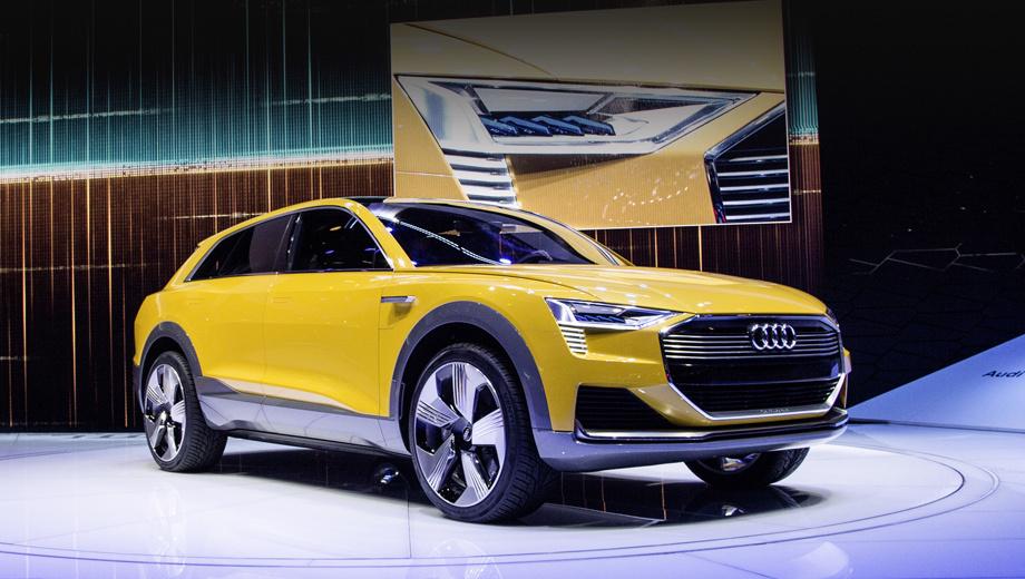 Audi h-tron quattro. По словам представителя компании, водородный Audi будет паркетником, похожим на будущий серийный электрокар марки,  который дебютирует в 2018 году. Значит, прообразом можно считать концепт h-tron quattro, родственника полностью электрического шоу-кара e-tron.
