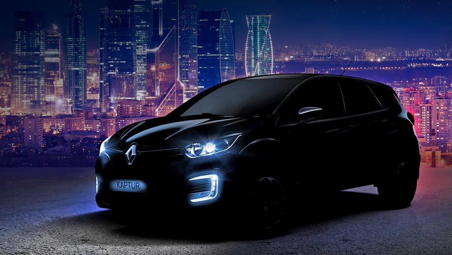 56e96921ec05c49f1800019b Один из лучших и наиболее доступных кроссоверов современности Renault Kaptur: преимущества и недостатки
