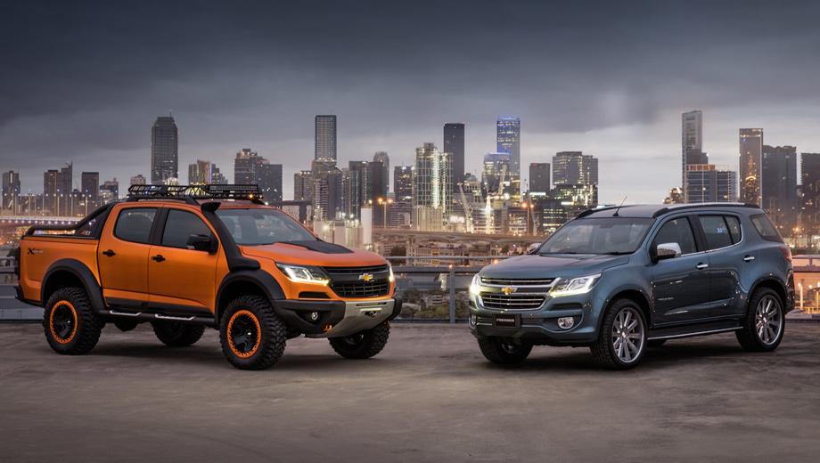 Chevrolet colorado,Chevrolet trailblazer,Chevrolet concept. Обе модели поменялись анфас, обзаведясь другими передними бамперами, решёткой радиатора и фарами.