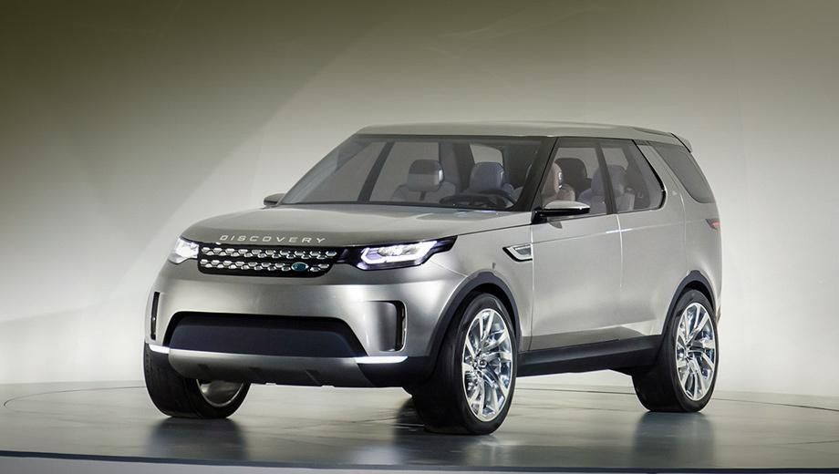 Land rover discovery,Land rover discovery svx. Предвестником серийной модели Discovery нового поколения в 2014 году был концепт Land Rover Discovery Vision (на фото), напичканный прямо-таки космическими технологиями. Считается, кузов шоу-кара на пути к конвейеру изменится несильно.
