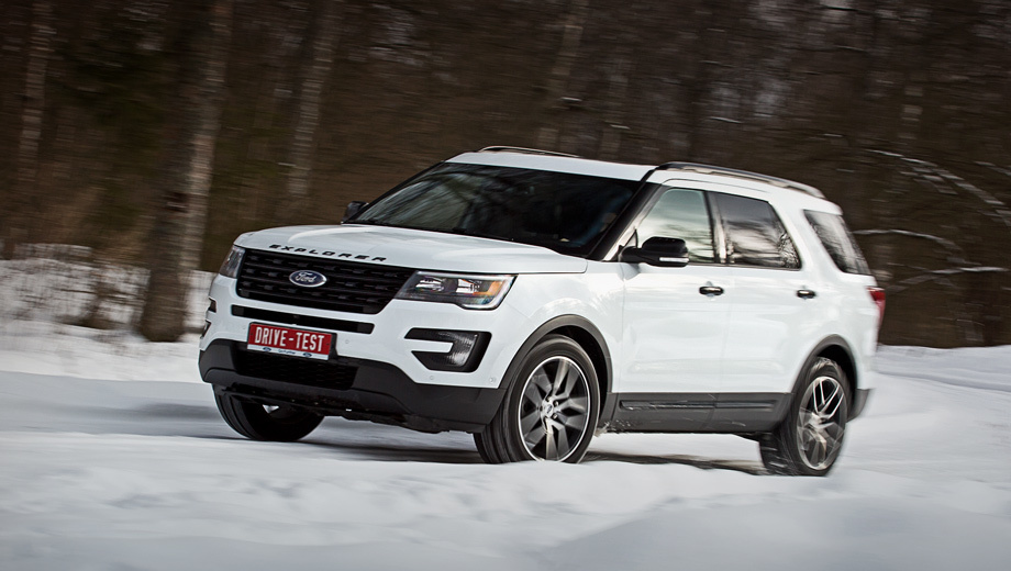 тест драйв ford explorer v 3.5 at