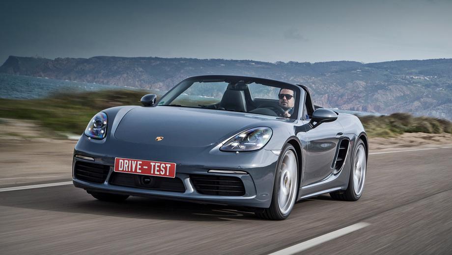 Porsche boxster,Porsche 718 boxster. Родстер Porsche 718 Boxster уже доступен для заказа у российских дилеров — от 3 688 000 рублей за базовую версию и от 4 424 000 — за 718 Boxster S. Живые машины появятся у нас в конце мая — начале июня. Для сравнения, за BMW M2 просят от 3 650 000 рублей.
