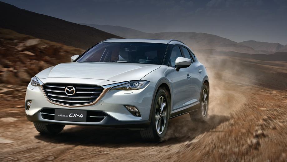 Mazda cx-4. Цен на автомобиль пока нет. Очевидно, что CX-4 будет дороже модели CX-5, но насколько — пока неясно. В продажу кроссовер должен поступить ближе к осени.