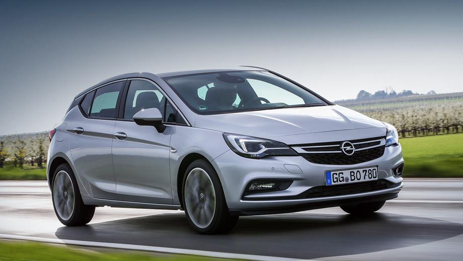 Opel astra. Заявленный производителем расход дизельного топлива в смешанном цикле составляет 4 л/100 км.