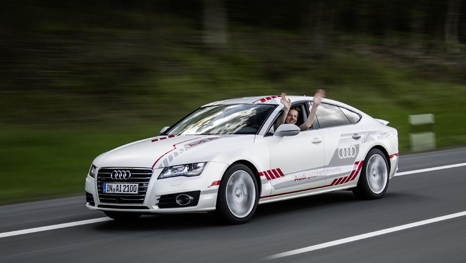 Audi a7. В испытаниях улучшенного автопилота был использован экспериментальный хэтчбек Audi A7 piloted driving concept Jack.