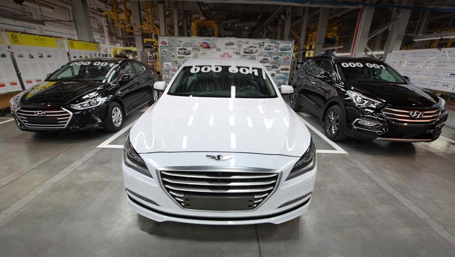 Hyundai genesis,Hyundai santa fe,Hyundai elantra. Примерно 7,5% всех выпускаемых в России машин сходит с конвейера предприятия «Автотор».