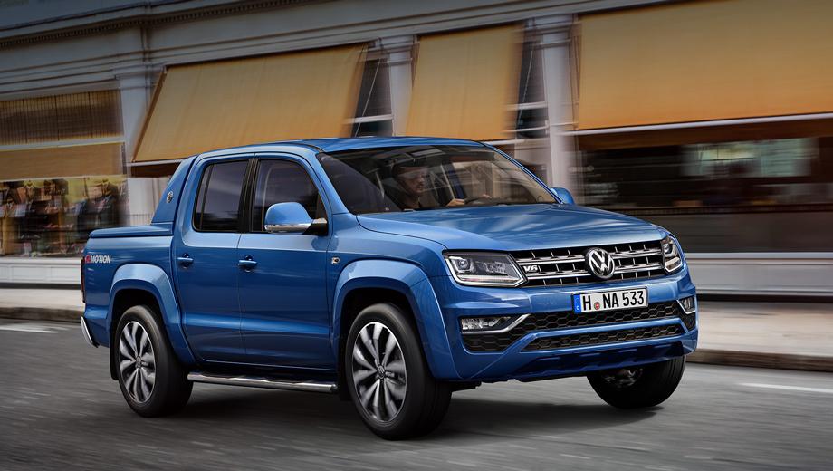 Volkswagen amarok. В Европе прибавка в цене по сравнению с дореформенной машиной — около тысячи евро. Дата выхода на российский рынок, а также цены пока неизвестны.