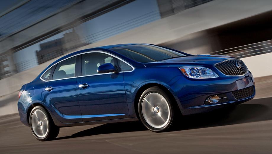 Buick verano. В Америке Verano стоит от $21 065. У дилеров осталось порядка 10 000 машин. Наверняка они будут распродаваться с хорошей скидкой.