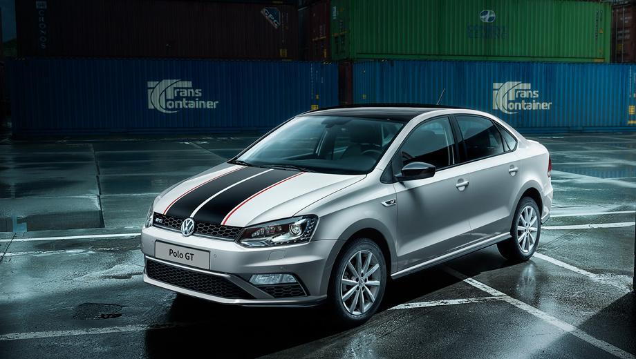 Volkswagen polo,Volkswagen polo gt. Оспортивленный Polo получил изменённые бамперы и решётку, расширенные пороги. Машину можно будет заказать в новом серебристом цвете Tungsten Silver и с чёрной крышей. Чёрные же боковые зеркала с электрорегулировкой и обогревом — «в базе». Полосы на капоте и багажнике — аппликация.