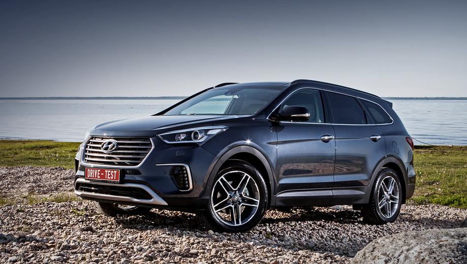 Hyundai grand santa fe. На долю семиместной Grand-версии в прошлом году пришлось около 20% российских продаж Santa Fe: 1342 автомобиля. Новый Grand появится в ноябре, тогда же объявят и цены. Дореформенный вариант стоит от 2 184 000 рублей.