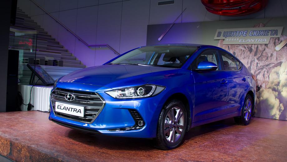 Hyundai elantra. По сравнению с предшественником новая Элантра прибавила 2 см в длину и 2,5 см в ширину. Габаритные размеры — 4570×1800×1450 мм (колёсная база — те же 2700 мм).