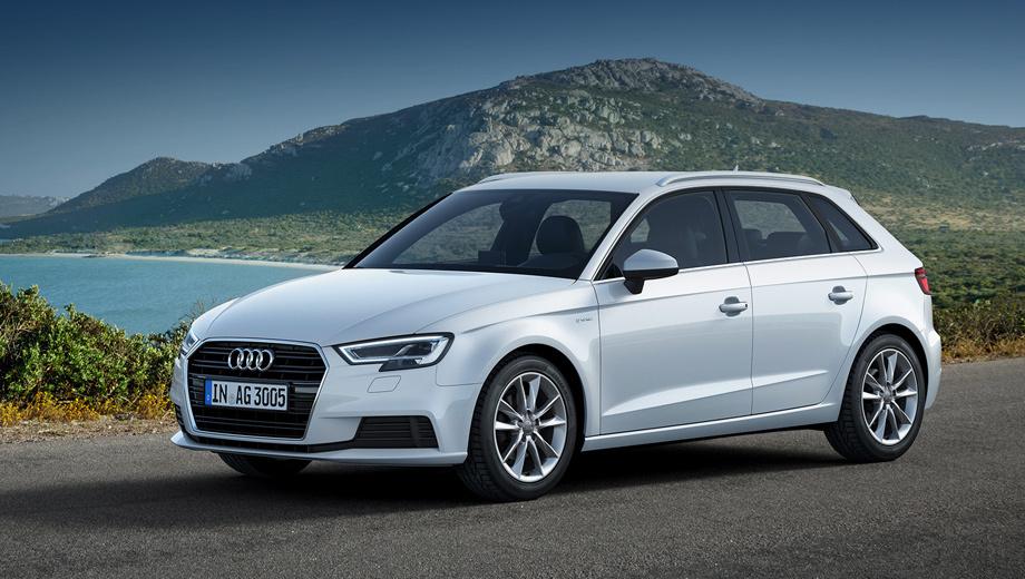 Audi a3. Если рестайлинговая «а-третья» кажется дорогой, можно посмотреть цены на нынешний хэтч. Он «начинается» с 1 339 000 рублей, однако это машина с мотором 1.2 (110 л.с.). Прайс на версии помощнее сопоставим с новыми ценниками.