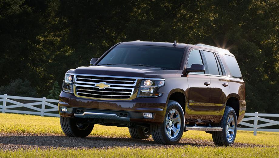 Chevrolet tahoe. Для покупателей предусмотрены льготы по программе trade-in. При сдаче автомобиля с мотором мощностью более 250 л.с. владелец получит скидку в размере 600 тысяч рублей на покупку нового внедорожника Tahoe.