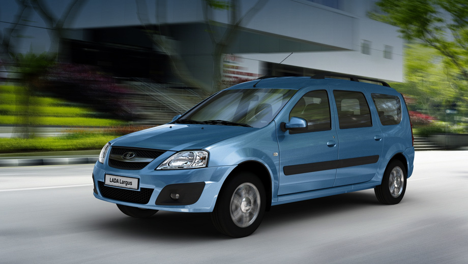 Lada largus. Со списком VIN-номеров автомобилей, попадающих под отзыв, можно ознакомиться на официальном сайте «Росстандарта».