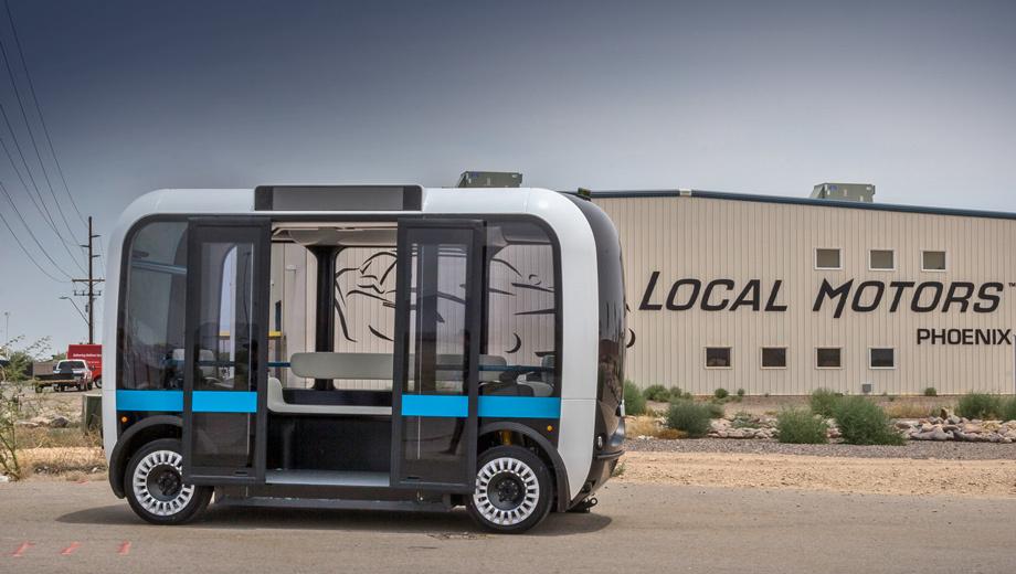 Компания Local Motors выведет надороги электроавтобус без водителя