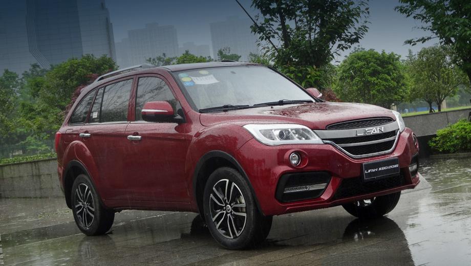 Lifan x60. Анфас автомобиль стилистически напоминает семиместный кроссовер Lifan Myway, показанный в апреле этого года на автосалоне в Пекине.