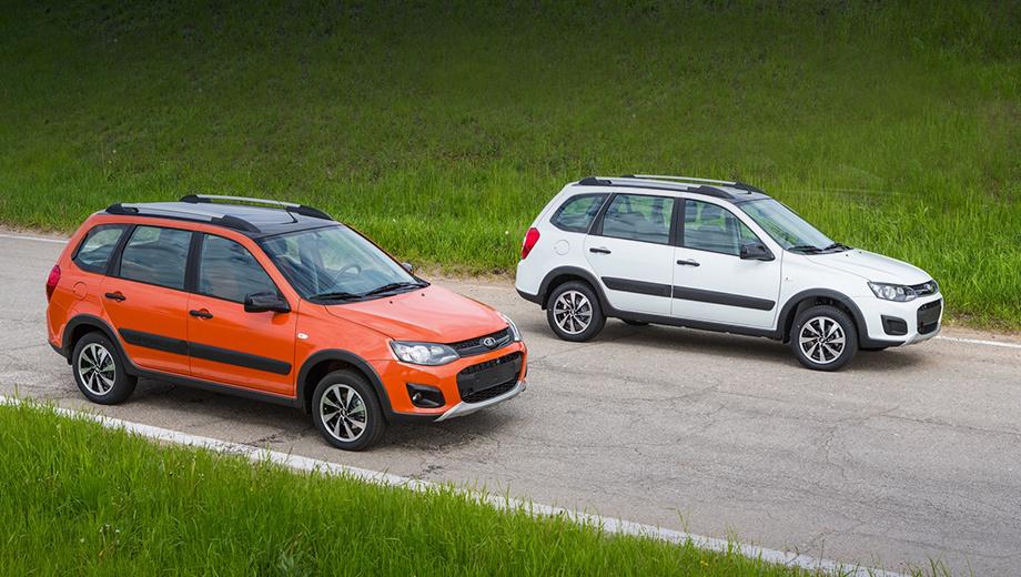 Lada kalina,Lada priora. Покупателям Калины Cross Black Line доступны два варианта окраски кузова — оранжевый и белый. Именно в сочетании с этими цветами чёрная крыша выглядит наиболее выигрышно.