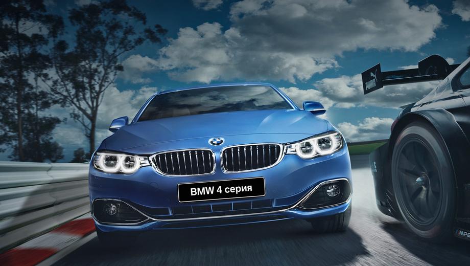 Bmw 4. Пока в чемпионате DTM лидирует гонщик команды BMW Марко Виттман.