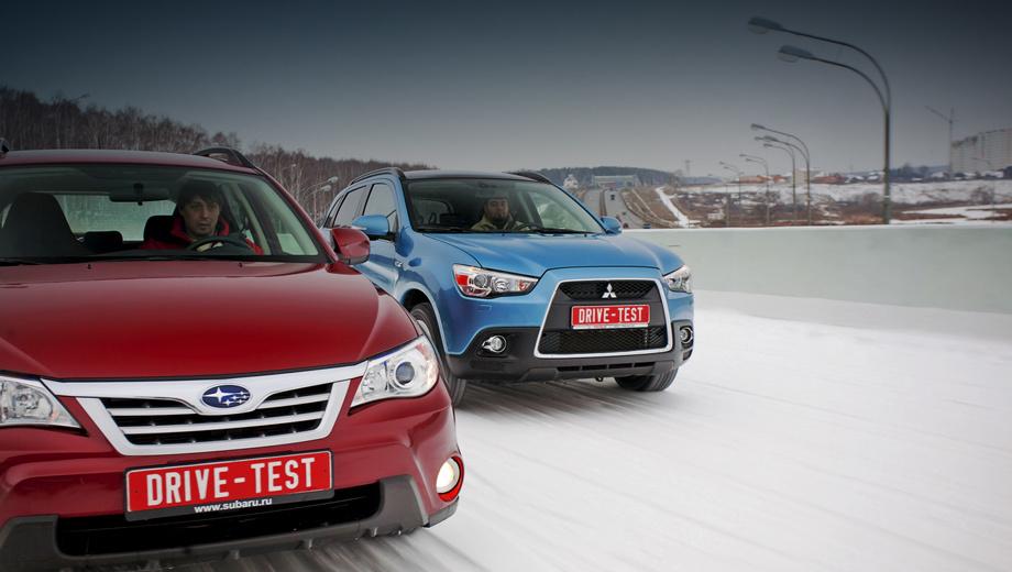 Mitsubishi asx,Subaru impreza. Одинаковые у двухлитровых кроссоверов только ценники. В остальном они антагонисты. Полная противоположность друг другу.