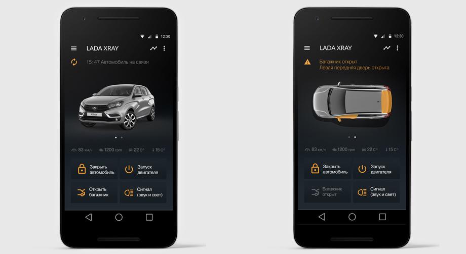 Смотреть Автомобилями ВАЗ теперь можно управлять со смартфона видео