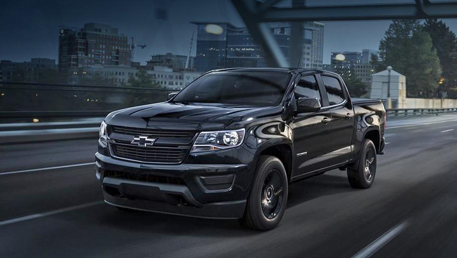 Chevrolet colorado. В Штатах продажи автомобиля стартуют в четвёртом квартале этого года. Как изменятся цены, пока неизвестно.