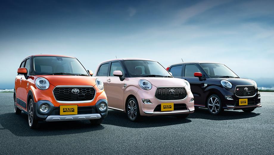 Toyota pixis,Toyota pixis joy,Daihatsu cast style. Три версии слева направо: C (crossover), F (fashion), S (sport). По сути это одна машинка, но если приглядеться, отличий больше, чем кажется на первый взгляд. Toyota Pixis Joy предлагает хороший выбор как дизайна, так и технического оснащения. Индивидуализация!