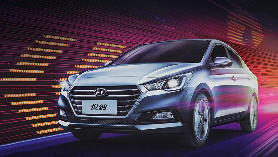 Hyundai verna,Hyundai solaris. Седан Verna получит подретушированные фары головного света, новые бамперы и другую решётку радиатора. Наш Solaris должен измениться в том же ключе.