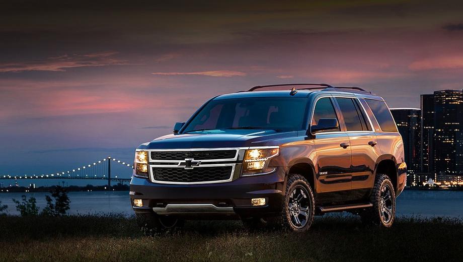 Chevrolet tahoe. В России Chevrolet Tahoe стоит от 2 990 000 рублей. Доберётся ли до нас «полуночная» версия, пока неизвестно.