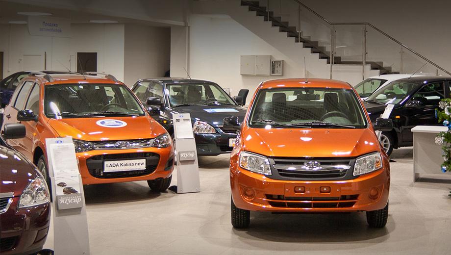 В РФ могут отменить программы стимулирования продаж авто