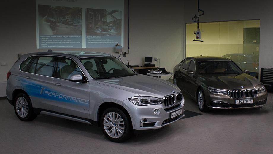 Bmw x5,Bmw 7. Подключаемый гибрид BMW X5 xDrive40e выпускается в США уже полтора года, но добрался до России только сейчас. А вот BMW 740Le xDrive немецкого производства за рубежом продаётся всего пару месяцев: новинка!