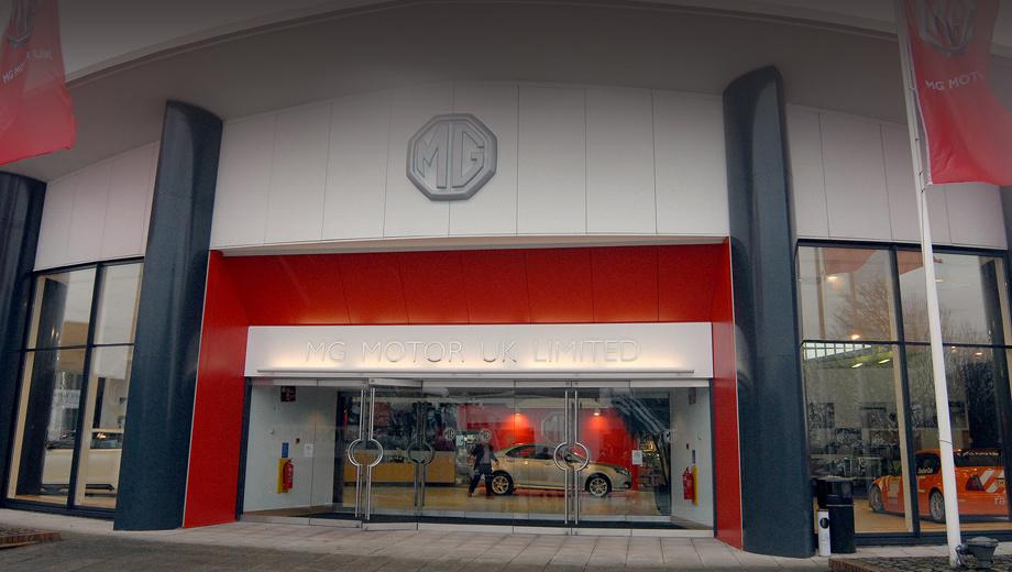 Mg 3. Судя по всему, в Лонгбридже у фирмы всё же останутся центры: визиторский, технический и дизайна.