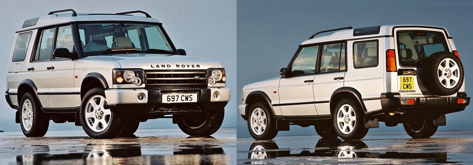 В 2003 году Disco напоследок обновили, эти машины можно узнать по передним фарам в стиле внедорожника Range Rover. Знакомый ход, не правда ли?
