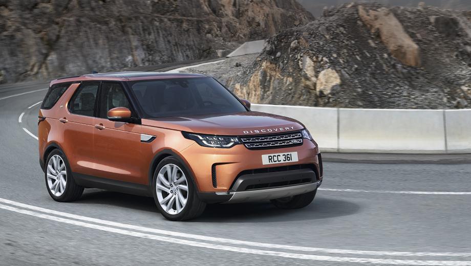 fcabdba94ece Land Rover › Внедорожник Land Rover Discovery стал алюминиевым и цифровым