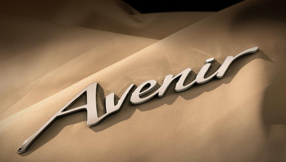 Buick avenir. В переводе с французского слово Avenir обозначает «будущее». Инсайдеры утверждают, что цены на роскошные версии автомобилей Buick будут на уровне аналогичных моделей марки BMW.