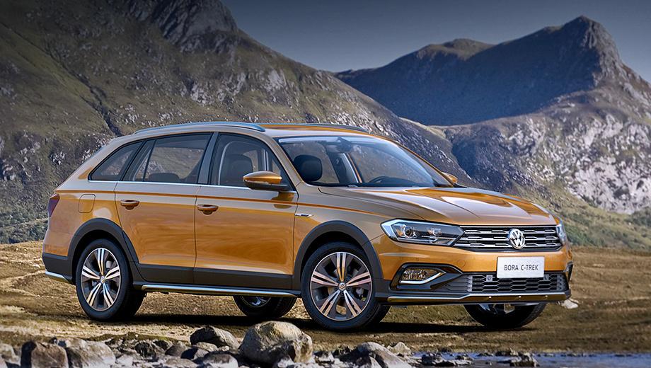 Volkswagen c-trek,Volkswagen bora c-trek. Вседорожник получил пластиковый обвес кузова, расширенные колёсные арки, другую решётку радиатора и рейлинги на крыше.