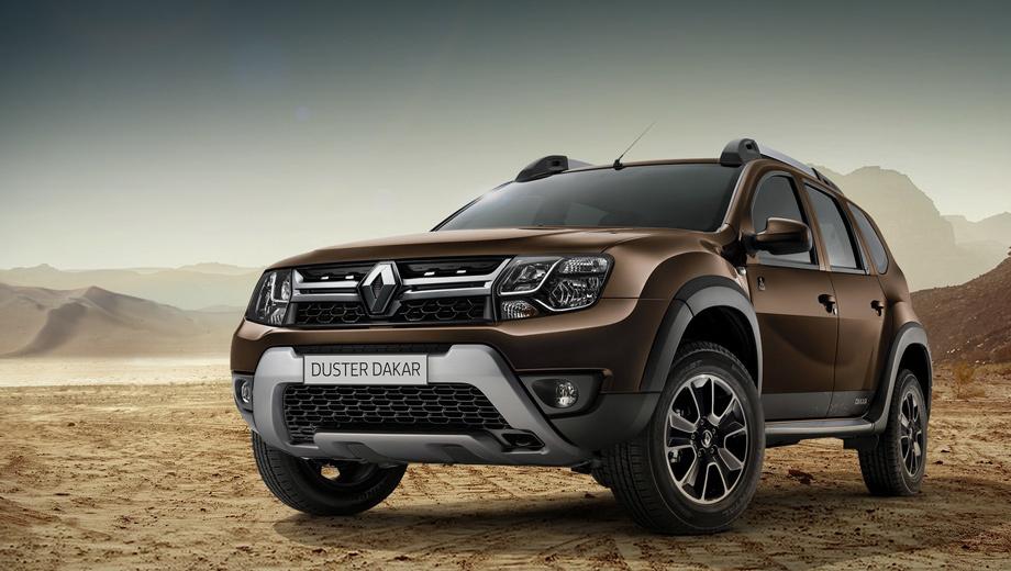 Renault duster. Приём заказов на автомобиль начнётся до конца октября. Спецверсия сделана на основе модификации Privilege. Доплата за набор украшательств составляет 32 тысячи рублей.