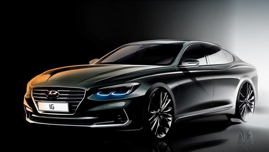 Hyundai azera,Hyundai grandeur. Анфас стилистически новый Grandeur будет напоминать флагманский седан Genesis G90. Планов по возвращению этой модели на наш рынок пока нет, а вот G90 уже поступил в продажу в России.