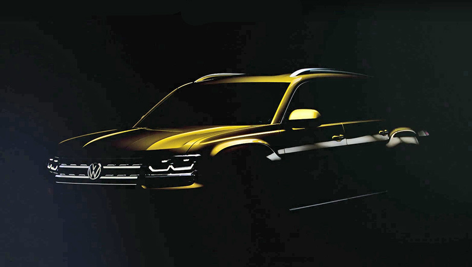 Volkswagen намекнул на дизайн семиместного кроссовера