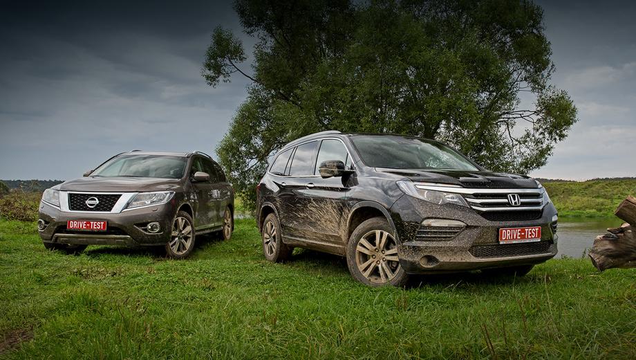 Honda pilot,Nissan pathfinder. Оба кроссовера, пусть не во всех комплектациях, есть в наличии: 2 999 900−3 549 900 рублей за Pilot с двигателем V6 3.0 (249 л.с.) и шестиступенчатым «автоматом» и 2 755 000−3 065 000 за Pathfinder с «шестёркой» 3.5 (249 л.с.) и вариатором.