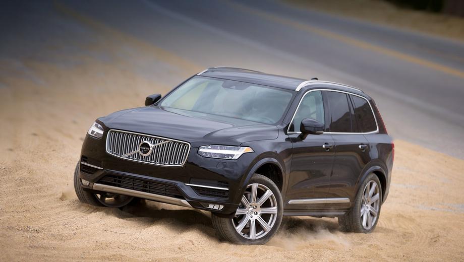 Volvo xc90,Volvo s90. Пробный проект охватывает исключительно хозяев кроссоверов Volvo XC90 и седанов Volvo S90. Очевидно, что если новый недешёвый сервис Concierge и распространится на более доступные модели, случится это не скоро.