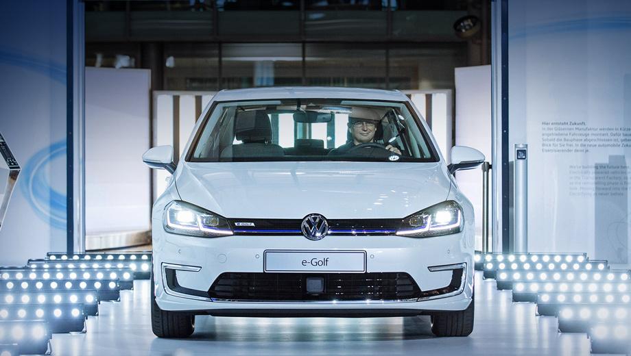 Volkswagen e-golf,Volkswagen golf. Обновлённый e-Golf дебютировал 18 ноября в Лос-Анджелесе и, понятно, ещё не успел поступить в продажу. Электромотор стал мощнее (135 л.с.,290 Н•м), ёмкость батареи увеличилась (35,8 кВт•ч), запас хода вырос (300 км). Во время реконструкции завода в Дрездене машина выпускается в Вольфсбурге.