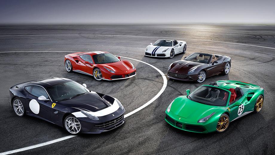 Ferrari gtc4lusso,Ferrari california,Ferrari 488 gtb,Ferrari 488 spyder,Ferrari f12berlinetta. Строго говоря, первые пять ливрей были представлены ещё на автошоу в Париже, а теперь они показаны все. Вместе с историческими прообразами и возможными сочетаниями кузовов получилось несколько сотен снимков.