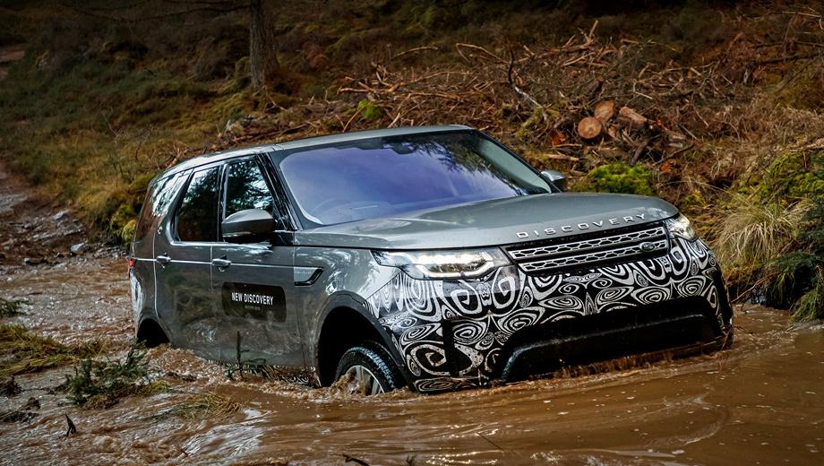Land rover discovery. Цена 4 033 000 рублей относится к дизельному Discovery на пружинной подвеске, без «понижайки», парковочных радаров и датчика дождя. На другом полюсе ― ограниченная серия First Edition за 6 542 100 рублей. Приличная комплектация уложится миллионов в пять.