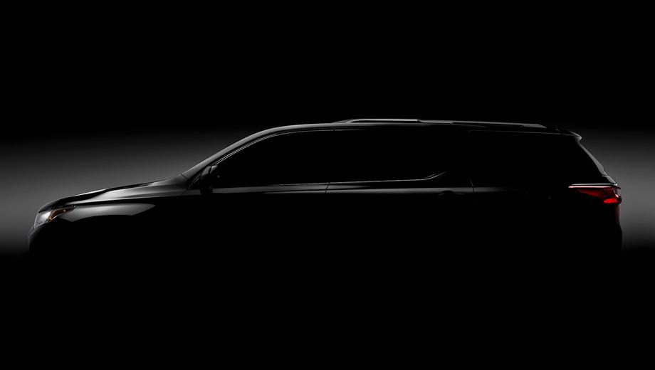 Chevrolet traverse. Компания Chevrolet сообщила, что с выходом Траверса завершит преобразование линейки кроссоверов. Ранее обновились Equinox, Trax, Tahoe и Suburban. Формально Bolt стоит с ними в одном ряду.
