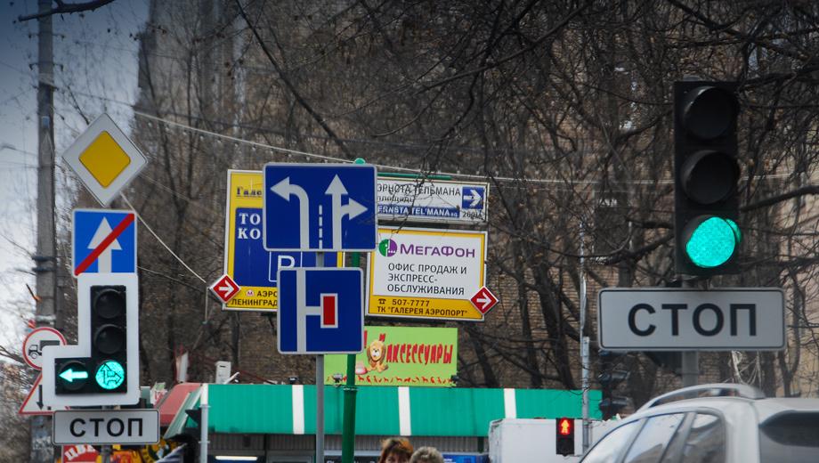 ВПетербурге поставят уменьшенные дорожные знаки